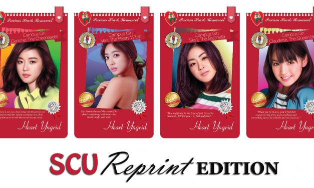 SCU Reprints
