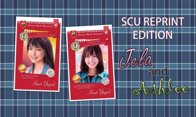 New batch of SCU Reprints